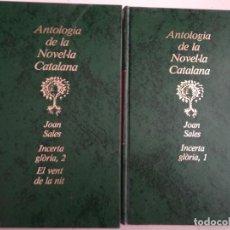 Libros de segunda mano: INCERTA GLORIA - JOAN SALES. Lote 184425341