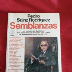 Libros de segunda mano: GUERRA CIVIL ESPAÑOLA. SEMBLANZAS. PEDRO SAINZ RODRIGUEZ.. Lote 222872400