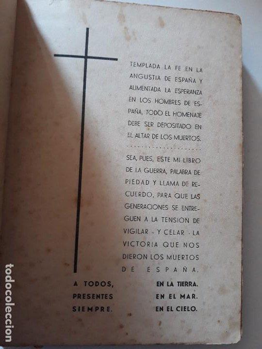 Libros de segunda mano: ESPAÑA Y SU RUMBO. German Fernandez Fraga. Imprenta Teutonia, Montevideo 1939. Falange - Foto 2 - 189902097