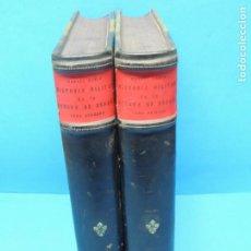 Libros de segunda mano: HISTORIA MILITAR DE LA GUERRA DE ESPAÑA. (1936-1939).- MANUEL AZNAR -1ª EDICIÓN. Lote 191643060