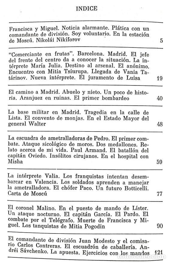 Libros de segunda mano: BAJO EL CIELO DE ESPAÑA // A. RODÍMTSEV // EDITORIAL PROGRESO // 1981 - Foto 2 - 51372555