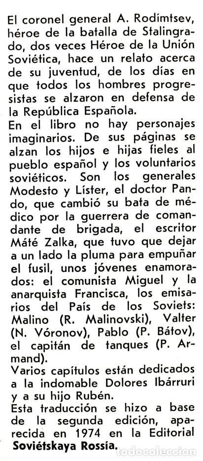 Libros de segunda mano: BAJO EL CIELO DE ESPAÑA // A. RODÍMTSEV // EDITORIAL PROGRESO // 1981 - Foto 5 - 51372555