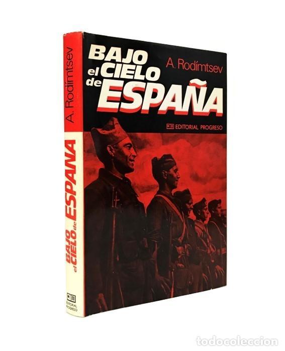 BAJO EL CIELO DE ESPAÑA // A. RODÍMTSEV // EDITORIAL PROGRESO // 1981 (Libros de Segunda Mano - Historia - Guerra Civil Española)