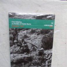 Libros de segunda mano: CON ASTURIAS SE HUNDE EL FRENTE NORTE OCTUBRE 1937 LA GUERRA CIVIL ESPAÑOLA MES A MES Nº 18. Lote 195227367