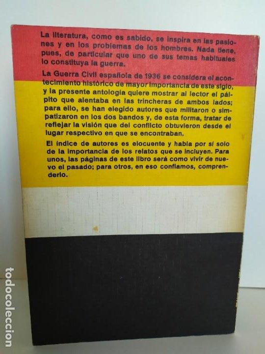 Libros de segunda mano: HISTORIAS DEL 36. LIBROS RIO NUEVO. MAX AUB. LUIS ROMERO. MANUEL ANDUJAR. MANUEL PILARES. 1974. - Foto 2 - 195314286