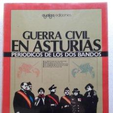Libros de segunda mano: GUERRA CIVIL EN ASTURIAS - PERIODICOS DE LOS DOS BANDOS - TOMO 3 - AYALGA EDICIONES - 1980. Lote 197446708