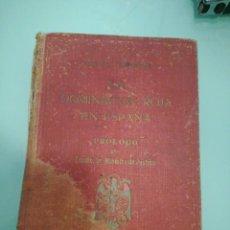 Libros de segunda mano: CAUSA GENERAL. LA DOMINACIÓN ROJA EN ESPAÑA. 1945.. Lote 198038933