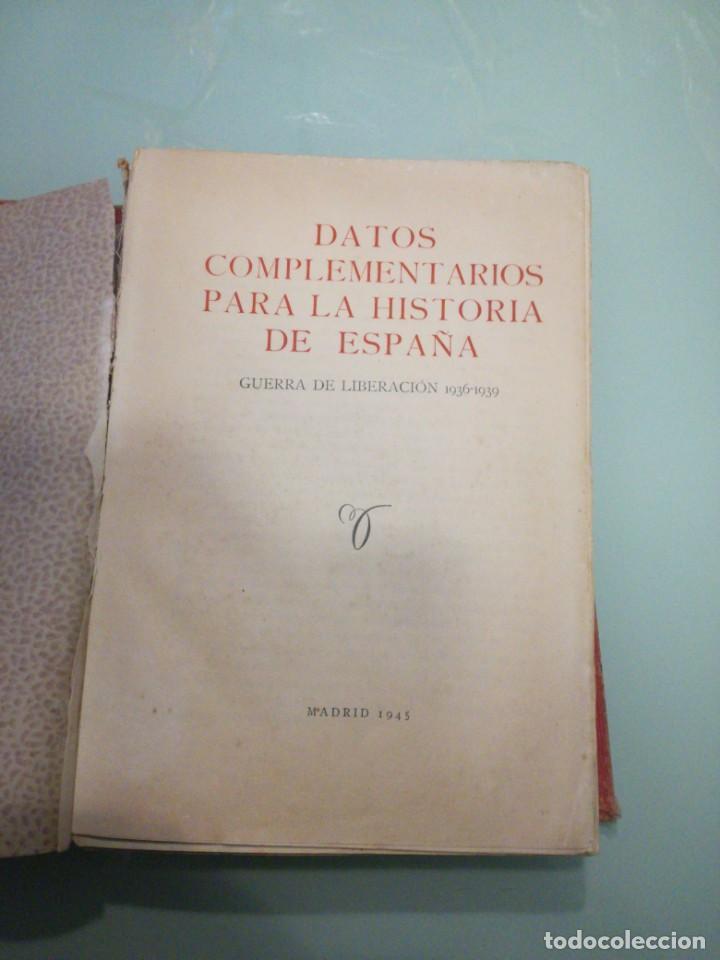 Libros de segunda mano: CAUSA GENERAL. LA DOMINACIÓN ROJA EN ESPAÑA. 1945. - Foto 4 - 198038933