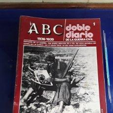 Libros de segunda mano: 16 ANTIGUAS REVISTAS ABC DOBLE DIARIO DE LA GUERRA CIVIL 1936-1939. Lote 201658706