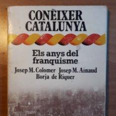 Libros de segunda mano: ELS ANYS DEL FRANQUISME. CONÈIXER CATALUNYA. JOSEP M. COLOMER, JOSEP M. AINAUD, BORJA DE RIQUER. Lote 203181168