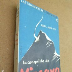 Libros de segunda mano: LA CONQUISTA DE VIZCAYA. LAS CRONICAS DE EL TEBIB ARRUMI. TOMO III. LIBR. SANTAREN, 1938. 284 PP. Lote 207925322