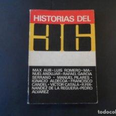 Libros de segunda mano: HISTORIAS DEL 36 - MAX AUB, LUIS ROMERO, MANUEL ANDÚJAR, GARCÍA SERRANO, IGNACIO ALDECOA (RÍO NUEVO). Lote 208146698