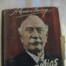Libros de segunda mano: ALEJANDRO LERROUX. MIS MEMORIAS. AFRODISIO AGUADO 1963.. Lote 209720807