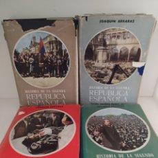 Libros de segunda mano: HISTORIA DE LA SEGUNDA REPÚBLICA ESPAÑOLA JOAQUIN ARRARAS 4 TOMOS 1956 A 1968. Lote 211902742