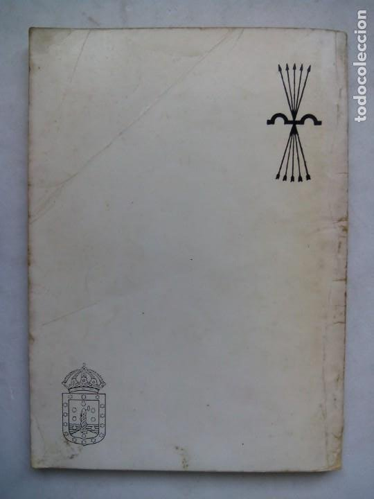 Libros de segunda mano: INFORME SOBRE LA FALANGE DE JOSÉ ANTONIO. ENRIQUE DE AGUINAGA. JEFATURA DEL MOVIMIENTO CORUÑA. 1973. - Foto 6 - 212264440