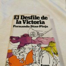 Libros de segunda mano: DESFILE DE LA VICTORIA FERNANDO DIAZ PLAJA. Lote 213106350