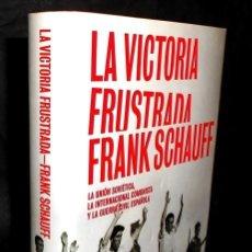 Libros de segunda mano: LA VICTORIA FRUSTRADA. UNION SOVIETICA. INTERNACIONAL COMUNISTA. GUERRA CIVIL ESPAÑOLA. F. SCHAUFF.. Lote 215041417
