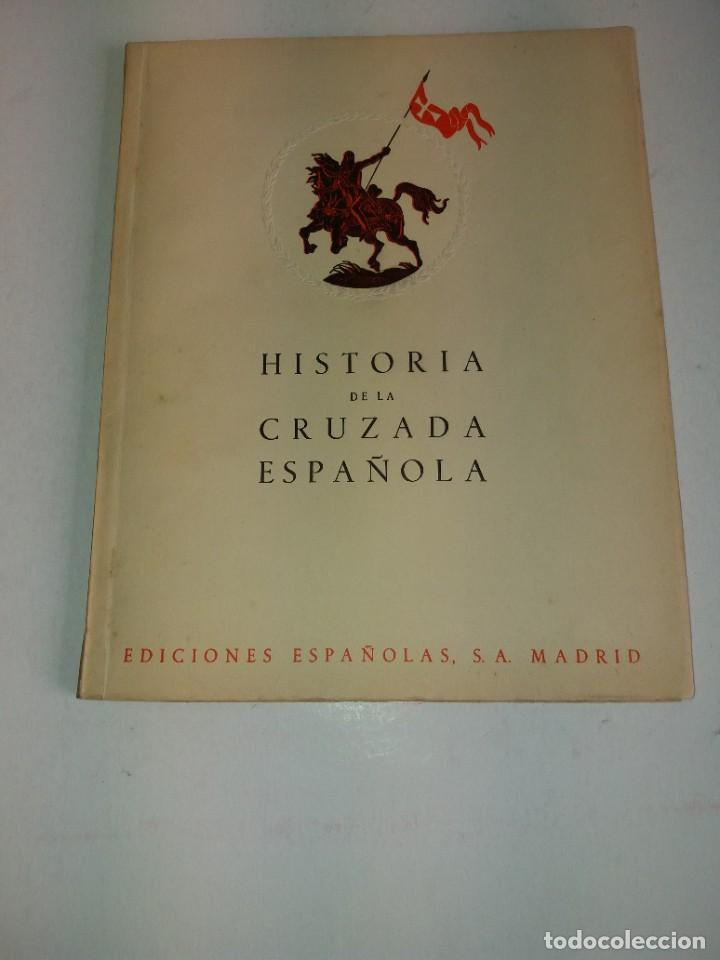 EL ALZAMIENTO NACIONAL EN ANDALUCIA 1941 (Libros de Segunda Mano - Historia - Guerra Civil Española)