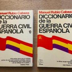 Libros de segunda mano: DICCIONARIO DE LA GUERRA CIVIL ESPAÑOLA 1 Y 2 - MANUEL RUBIO CABEZA EDITORIAL PLANETA. Lote 217143712