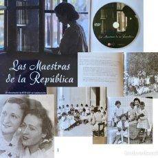 Libros de segunda mano: LAS MAESTRAS DE LA REPÚBLICA. DVD-LIBRO DOCUMENTAL. FETE-UGT Y TRANSIT. LIBRO DVD. Lote 295877973