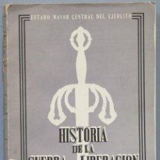 Libros de segunda mano: HISTORIA DE LA GUERRA DE LIBERACION. 1936-39. TOMO I. Lote 218455620
