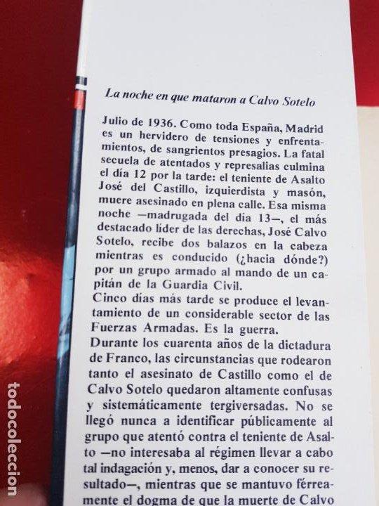 Libros de segunda mano: LIBRO-LA NOCHE QUE MATARON A CALVO SOTELO-IAN GIBSON-ARGOS VERGARA-5ªEDICIÓN-1982 - Foto 5 - 220953440