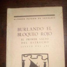 Libros de segunda mano: ALFONSO PATRON DE SOPRANIS. BURLANDO EL BLOQUEO ROJO. EL PRIMER SALTO DEL ESTRECHO. (JULIO DEL 36). Lote 221868877