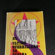Libros de segunda mano: ADOLFO LUCAS REGUILÓN GARCÍA EL ÚLTIMO GUERRILLERO DE ESPAÑA NOTAS GUERRA CIVIL ESPAÑOLA 1975. Lote 221885532