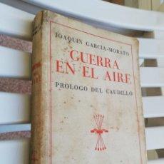 Libros de segunda mano: GUERRA EN EL AIRE, DE GARCÍA MORATO. Lote 221927025