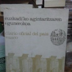Libros de segunda mano: DIARIO OFICIAL DEL PAÍS VASCO 1936(FACSÍMIL).LEOPOLDO ZUGAZA. Lote 221974943