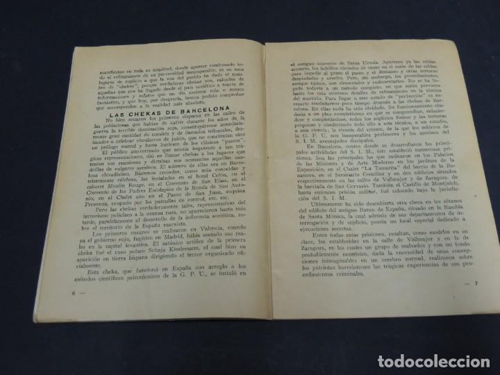 Libros de segunda mano: COMO FUNCIONAN LAS CHECAS DE BARCELONA - Foto 4 - 222093403