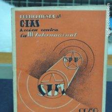 Libros de segunda mano: COMO FUNCIONAN LAS CHECAS DE BARCELONA. Lote 222093403