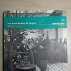 Libros de segunda mano: LOS TRECE PUNTOS DE NEGRIN MAYO 1938 - LA GUERRA CIVIL ESPAÑOLA - EL MUNDO Nº 25. Lote 212383947