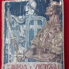 Libros de segunda mano: GUERRA Y VICTORIA DE ESPAÑA - 1936 / 1939 - MANUEL AZNAR.. Lote 223396816