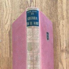 Libros de segunda mano: LA GUERRA EN EL AIRE - CORONEL JOSÉ GOMÁ - AHR - 1ª EDICION 1958. Lote 223886888