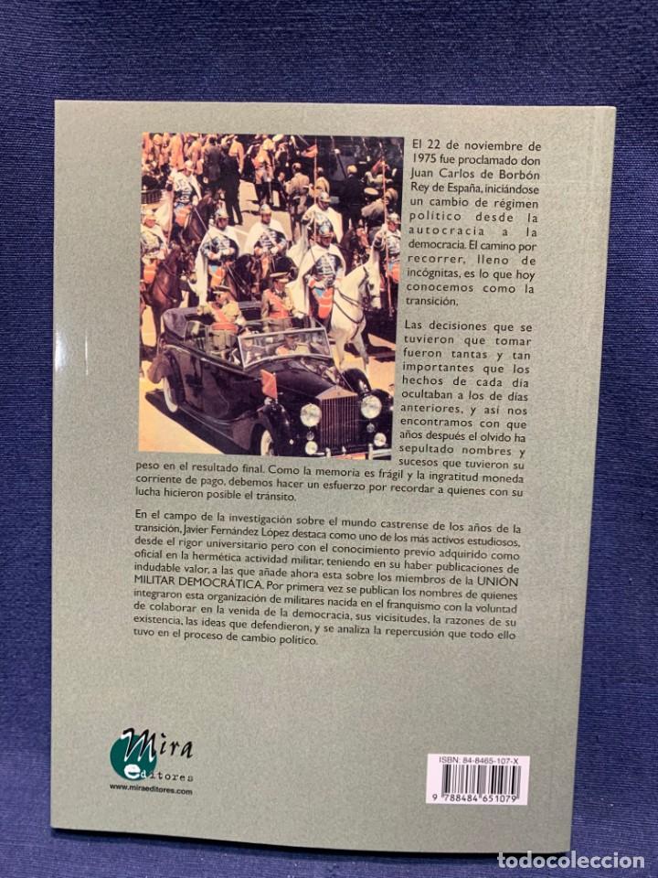 Libros de segunda mano: UMD MILITARES CONTRA FRANCO HISTORIA UNION MILITAR DEMOCRATICA J FERNANDEZ DIFICIL ENCONTRAR - Foto 3 - 224497225