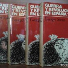 Libros de segunda mano: GUERRA Y REVOLUCIÓN EN ESPAÑA 1936 - 1939. GEORGES SORIA. 5 TOMOS. Lote 224891665