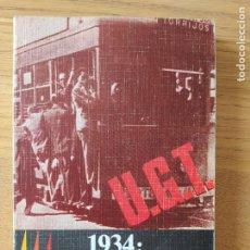 Libros de segunda mano: 1934: MOVIMIENTO REVOLUCIONARIO DE OCTUBRE. AMARO DEL ROSAL. Lote 228105165