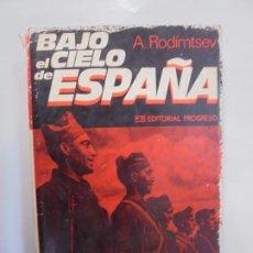 Libros de segunda mano: BAJO EL CIELO DE ESPAÑA. A. RODIMTSEV. EDITORIAL PROGRESO 1981.. Lote 228787465