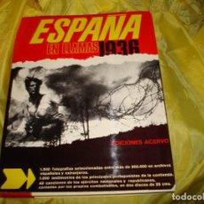 Libros de segunda mano: ESPAÑA EN LLAMAS. 1936. BERNARDO GIL MUGARZA. EDICIONES ACERVO, 1970. SIN LOS DISCOS. Lote 237366120