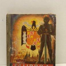 Livros em segunda mão: EL LIBRO DE ESPAÑA. EDITORIAL LUIS VIVES. 1960. Lote 244577390