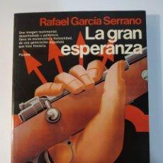 Libros de segunda mano: LA GRAN ESPERANZA DE RAFAEL GARCÍA SERRANO. PREMIO ESPEJO DE ESPAÑA 1983. Lote 245010385