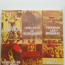 Libros de segunda mano: LA ESPAÑA DE AYER - VÍCTOR FRAGOSO DEL TORO - OBRA COMPLETA - MADRID - ED. DONCEL, 1977. Lote 251973645