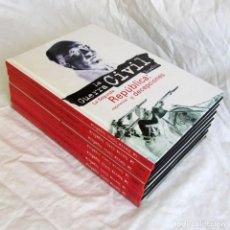 Libros de segunda mano: 7 PRIMEROS VOLÚMENES DE LA GUERRA CIVIL ESPAÑOLA, FOLIO. Lote 254619480
