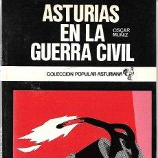 Libros de segunda mano: ASTURIAS EN LA GUERRA CIVIL. DE ÓSCAR MUÑIZ. Lote 262037990