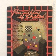 """Libros de segunda mano: R.L. CHACÓN. POR QUÉ HICE LAS """"CHEKAS"""" DE BARCELONA. LAURENCIC ANTE EL CONSEJO DE GUERRA. BARNA,1939. Lote 262928815"""