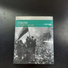 Libros de segunda mano: ASI LLEGO ESPAÑA A LA GUERRA CIVIL ESPAÑOLA. Lote 264722749
