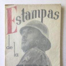 Libros de segunda mano: ESTAMPAS DE LA GUERRA. TOMO CUARTO. DE ARAGÓN AL MAR.. Lote 123143816