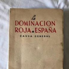 Livros em segunda mão: LA DOMINACIÓN ROJA EN ESPAÑA, CAUSA GENERAL, EDIC. 1961,MEMORIA HISTÓRICA. Lote 276495993