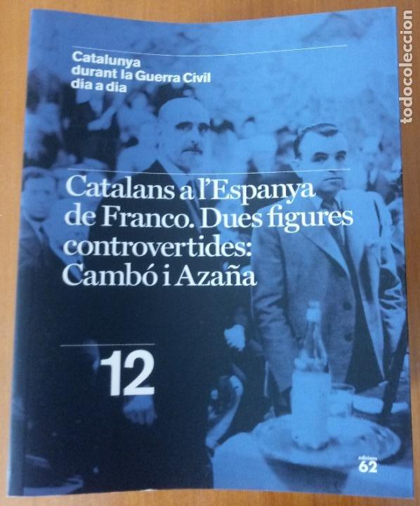 Libros de segunda mano: LOTE DE 17 TOMOS - CATALUNYA DURANT LA GUERRA CIVIL DIA A DIA - CATALÀ - Foto 14 - 277833703